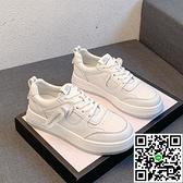 小白鞋女鞋子平底韓版百搭女鞋運動板鞋【風之海】