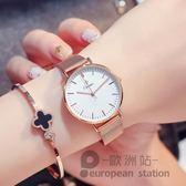 手錶/防水休閒個性石英錶女錶「歐洲站」