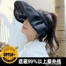 韓國貝殼空頂帽夏季太陽帽女式防曬大沿帽子遮陽防紫外線時尚潮帽 依凡卡時尚