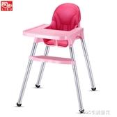 寶寶餐椅 寶寶餐椅嬰兒吃飯凳餐桌椅座椅兒童便攜可摺疊多功能小孩學坐椅子 1995生活雜貨NMS