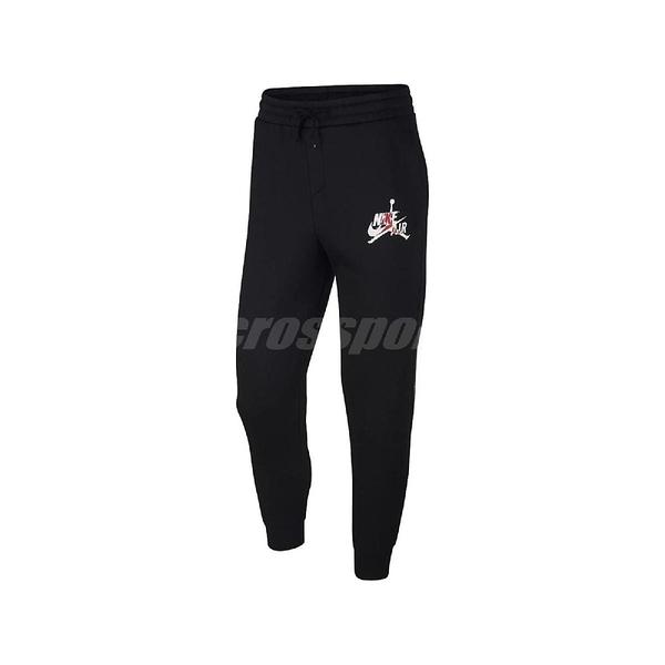 Nike 長褲 Jordan Jumpman Fleece Trousers 黑 白 男款 棉褲 運動休閒 喬丹 【PUMP306】 BV6009-010