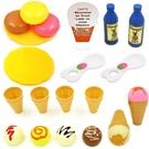 兒童辦扮過家家酒冰淇淋冰激凌玩具3歲男孩...