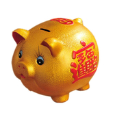 存錢筒陶瓷金豬存錢罐儲蓄罐儲錢罐超大號成人創意兒童活動禮品開業