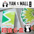 超值6盒 日本 大和酵素 三造源 (奶素) (8包/盒)【妍選】
