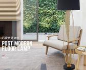 新中式創意客廳臥室別墅立式地燈現代簡約設計師樣板房酒店落地燈 igo摩可美家