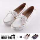 [Here Shoes] 包鞋-MIT台灣製 皮質鞋面 舒適乳膠鞋墊 純色簡約蝴蝶結 莫卡辛 休閒鞋-KN311