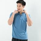 男款排汗POLO衫  CoolMax 吸濕快乾 機能涼感 舒適運動 空藍色