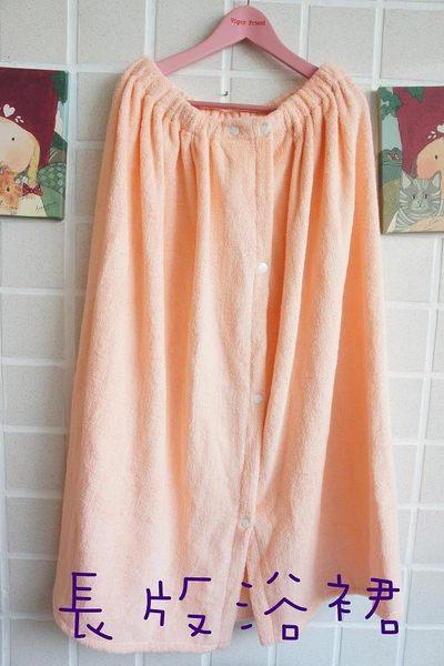 ((偉榮毛巾))長版浴裙、美容衣~超值優惠.毛巾、浴巾、腳墊、浴袍