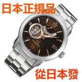 免運費包郵 新品 日本正規貨 ORIENT ORIENT STAR Semi skeleton自動上弦時鐘 男士手錶 WZ0071DA
