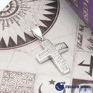 【Fulgor Jewel】銀飾 意大利流行 禮品禮物 唯美十字架 925純銀 項鍊 (含鍊子)