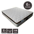 床墊 / 艾比爾 shincool涼感 + 銀離子獨立筒床墊 雙人加大 6*6.2尺 15-16 愛莎家居