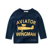 深藍飛機長袖上衣 童裝 T恤 T-shirt