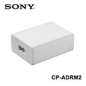 SONY CP-ADRM2 Type-C 充電器