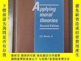 二手書博民逛書店Applying罕見moral theories 道德理論的應用