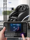 按摩椅 康佳新款按摩椅家用全身多功能豪華太空艙全自動智能電動老人沙發 宜品居家