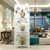 簡約古典荷花臥室屏風隔斷玄關時尚客廳白色雕花折疊置物架折屏Igo「時尚彩虹屋」