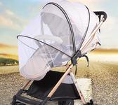 兒童蚊帳 新款嬰兒推車全罩蚊帳遮陽蓬寶寶傘車通用兒童防蟲蚊帳全包圍蚊帳 歐萊爾藝術館