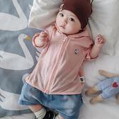 嬰兒夏款開衫上衣長袖純棉卡通連帽外套新生兒男寶寶衣服 全館免運