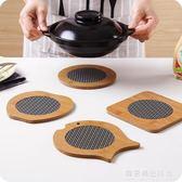 創意廚房餐墊竹木餐桌隔熱墊防燙墊盤墊碗墊水杯墊子砂鍋墊桌墊