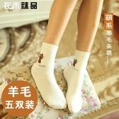 襪子 襪禮盒女襪麋鹿禮品新款家居男士雪花經典聖誕節情侶襪子羊毛混紡 歐歐