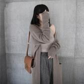 針織外套 反季促銷歐美秋冬新款大衣女中長款寬松毛衣外套針織開衫加厚外搭