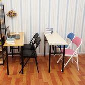 折疊桌子辦公桌會議桌長條桌培訓桌簡易桌餐桌課桌電腦桌學習桌子wy【七夕8.8折】