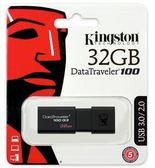 【台中平價鋪】全新 金士頓 Kingston DT100G3 32G USB3.0 隨身碟 五年產品保固