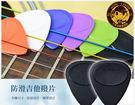 【小麥老師樂器館】PK01 防滑尼龍撥片 吉他 烏克麗麗 電吉他 貝斯 (不挑色)【C41】