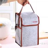 保溫袋毛氈保溫飯盒套保溫袋鋁箔悶燒壺加厚帶飯便當包袋子大飯桶手提包【【八折搶購】】