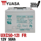 【YUASA】UXC50-12I FR ...
