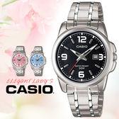 CASIO手錶專賣店 卡西歐  LTP-1314D-1A 女錶 指針錶 礦物玻璃 不銹鋼錶帶
