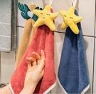 兒童手帕 擦手巾掛式可愛超強吸水毛巾家用廚房擦手布卡通韓國手帕兒童【快速出貨八折下殺】