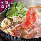 勝崎生鮮 日本近江A5黑毛和牛霜降火鍋肉片3盒 (200公克±10%/1盒)【免運直出】