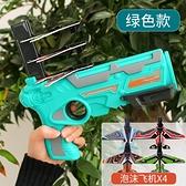 泡沫飛機手拋兒童彈射耐摔戶外玩具回旋發射器空戰連發男孩【樂淘淘】