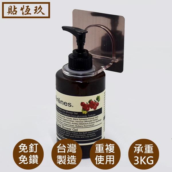 瓶罐架 可重複貼 無痕掛勾 台灣製造 貼恆玖 浴室收納沐浴乳洗髮精架