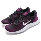 【六折特賣】Nike 訓練鞋 Wmns Flex 2018 RN 紫 黑 透氣鞋面 運動鞋 女鞋【PUMP306】 AA7408-012