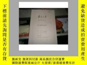 二手書博民逛書店罕見上海商業儲蓄銀行研究(1915-1937)(博士論文)Y16