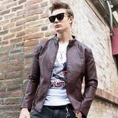 皮衣夾克-純色 立領加絨簡約男外套3色73ud22【巴黎精品】