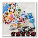 古意古早味 格力高迪士尼棒棒糖 (15支裝/盒/總重150公克) 懷舊零食 可愛棒棒糖 日本生產 糖果