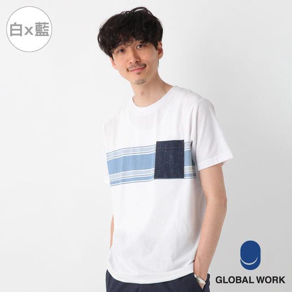 GLOBAL WORK男素色圓領拼接口袋吸水速乾短袖上衣-八色