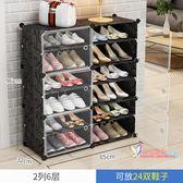 鞋櫃 簡易鞋櫃經濟型防塵宿舍女家用省空間門口收納櫃多層置物架鞋架子T