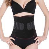 夏季產后收腹帶 束腰帶瘦腰束縛塑腰綁腹帶女士塑身衣《小師妹》yf492