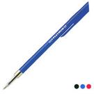 【奇奇文具】白金牌Platinum B-7 0.7mm 原子筆