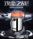 商用吸塵器 杰諾工業用吸塵器大型工廠車間粉塵大吸力商用超強力大功率吸水機 MKS韓菲兒