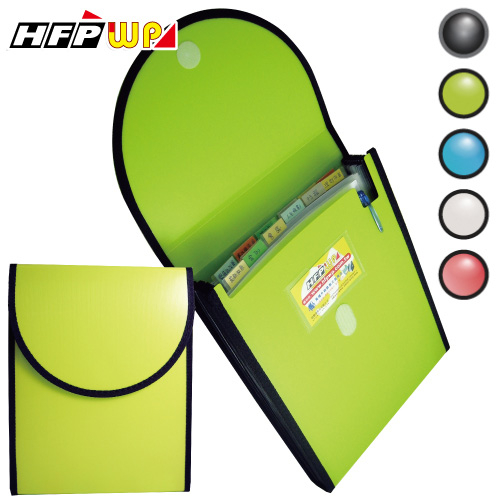 【7折】 HFPWP 直式12層風琴夾 綠色 環保無毒材質 41411-SN