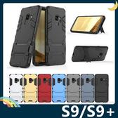 三星 Galaxy S9/S9+ Plus 變形盔甲保護套 軟殼 鋼鐵人馬克戰衣 防摔全包帶支架 矽膠套 手機套 手機殼