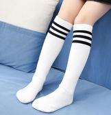 兒童長筒襪過膝夏季薄款女純棉中筒襪男寶寶白色半高筒足球長襪子