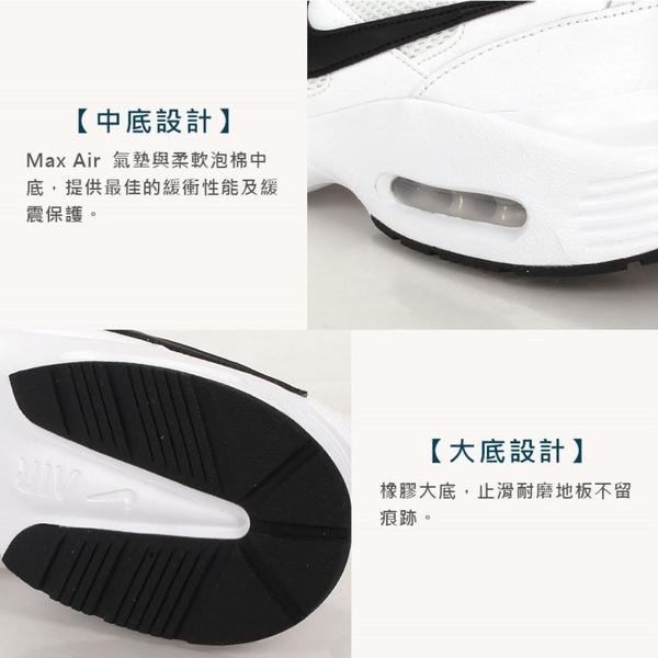 NIKE AIR MAX FUSION 男運動休閒鞋(免運 氣墊 慢跑 復古≡體院≡ CJ1670102