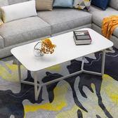 現代簡約茶幾客廳小戶型茶桌方形小桌子北歐家用簡易茶幾  igo初語生活館