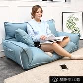可折疊懶人沙發榻榻米單人雙人小戶型臥室簡易小型沙發床兩用沙發椅 LR1104811-12 快速出貨